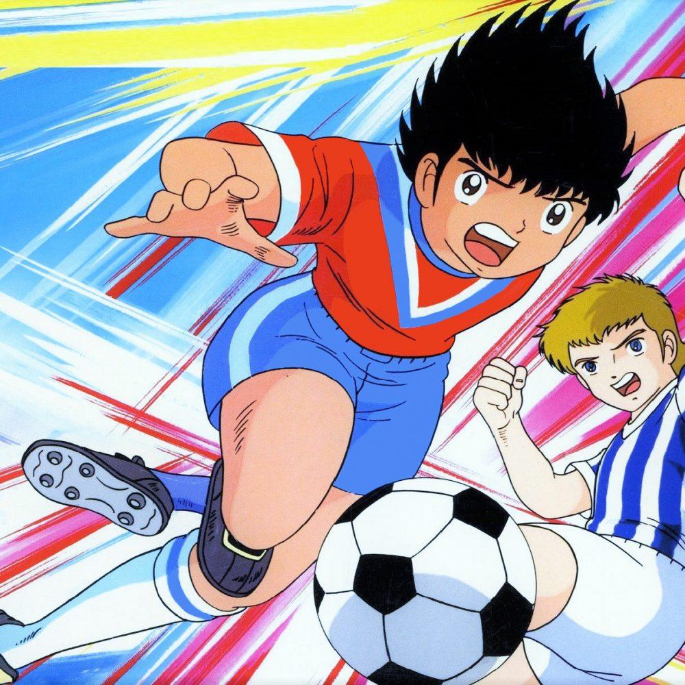 オススメのサッカー漫画