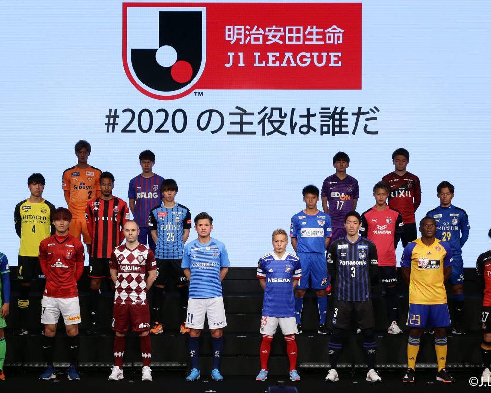 2020年の日本のサッカーリーグの状況